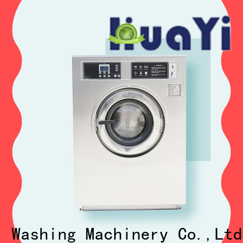 HuaYi commercial laundry supplier for washing industry