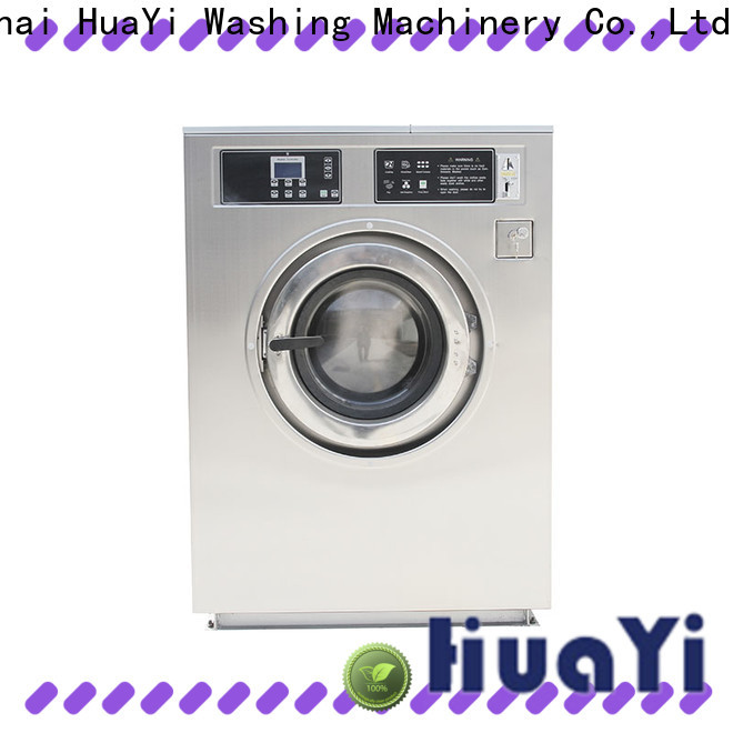HuaYi washing machine with dryer online for social welfare homes