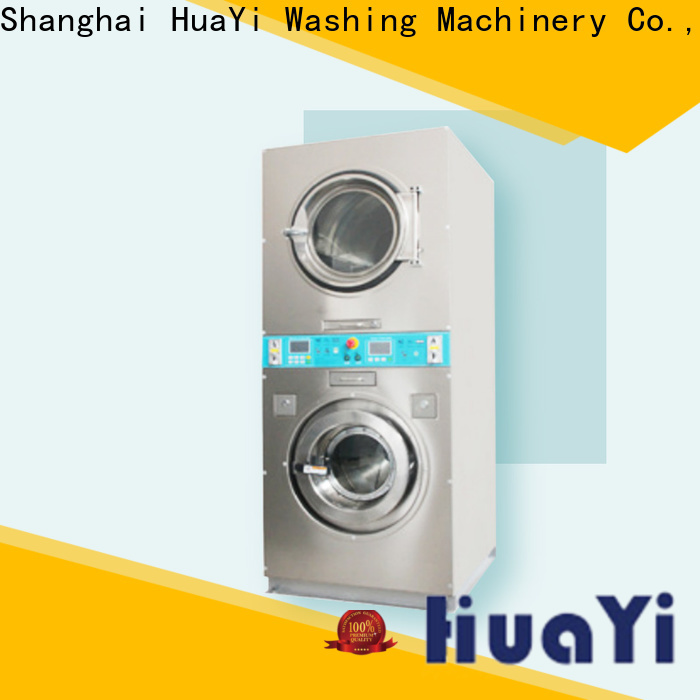 stable washing machine with dryer online for hotels