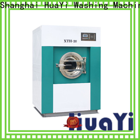 HuaYi commercial washing extractor factory price for guest house