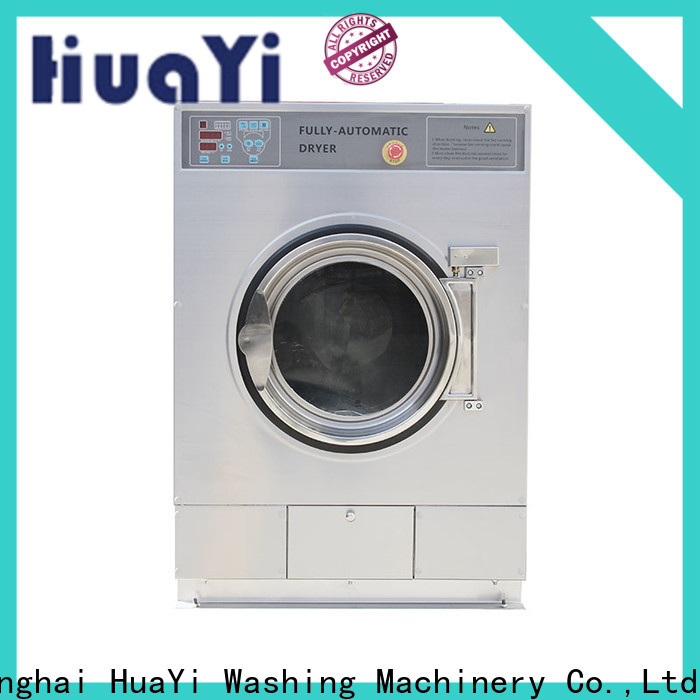 stable coin operated laundry supplier for shop