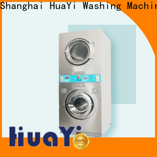 HuaYi coin laundry machine online for baths