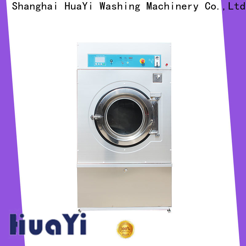 HuaYi washing machine and dryer promotion for baths