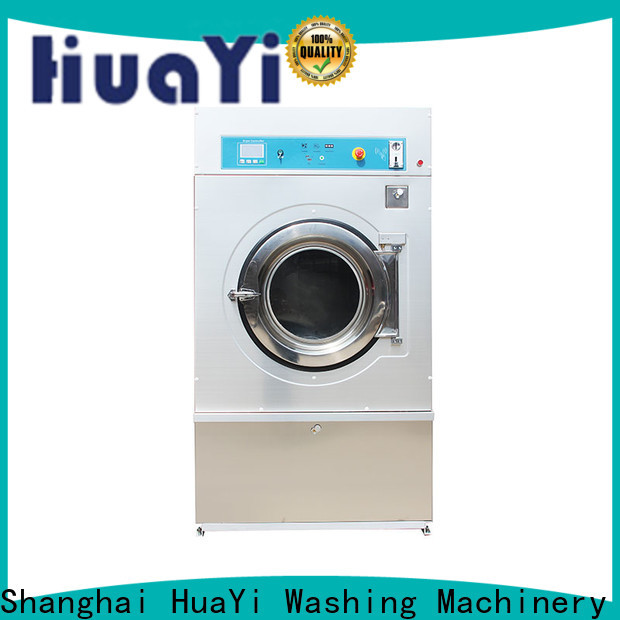 stable coin operated washing machine directly sale for residential schools
