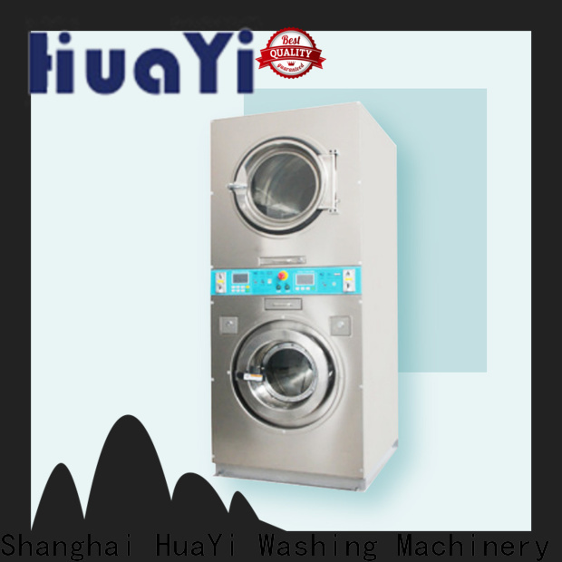 professional coin operated washing machine directly sale for social welfare homes