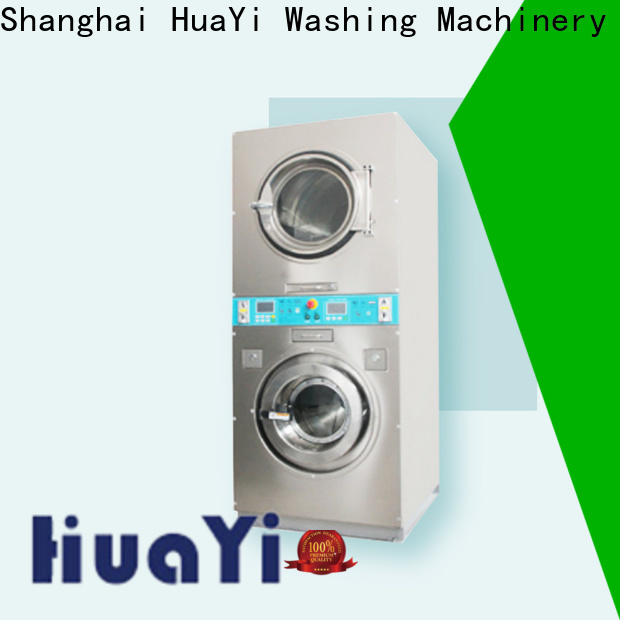 HuaYi coin operated washing machine online for residential schools