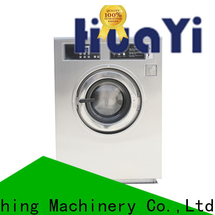 HuaYi high efficiency coin operated washer and dryer online for social welfare homes