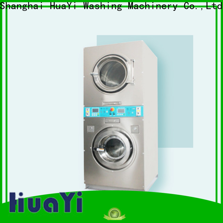 stable washing machine with dryer directly sale for residential schools