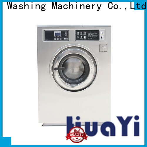 HuaYi coin washer and dryer online for baths