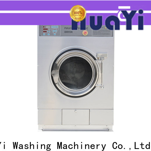 HuaYi coin operated laundry online for social welfare homes