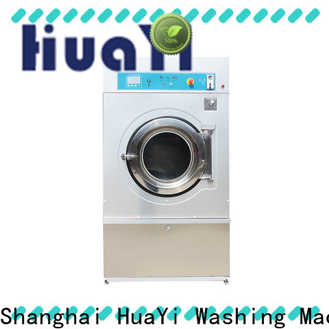 HuaYi high efficiency coin operated washing machine supplier for social welfare homes