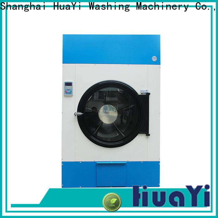 HuaYi laundry equipment customized for school