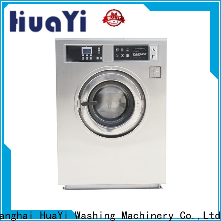 HuaYi coin operated washer and dryer online for hotels