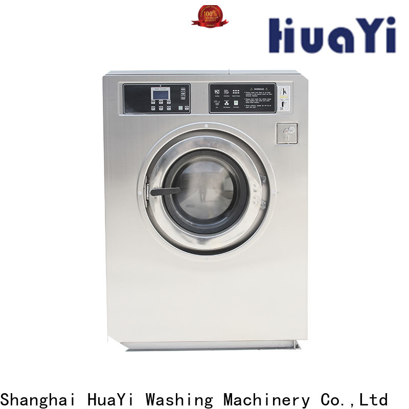 HuaYi stable coin laundry machine directly sale for social welfare homes