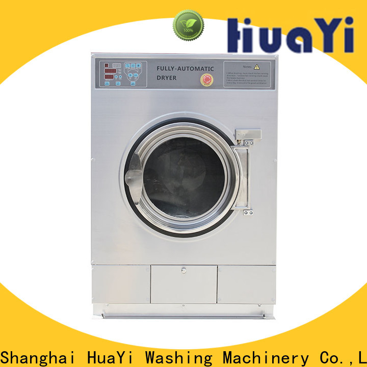 HuaYi coin washer and dryer promotion for residential schools
