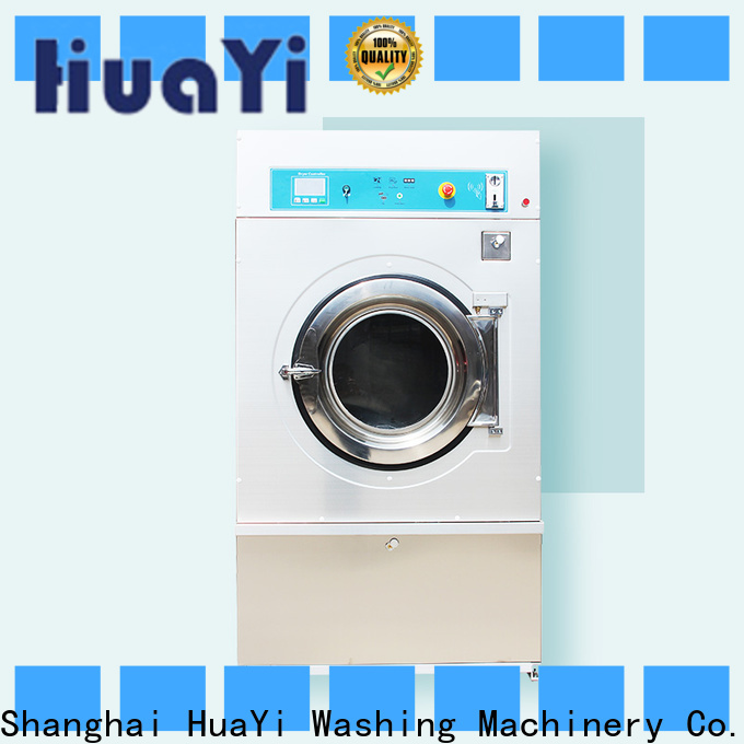 long lasting laundry equipment supplier for school