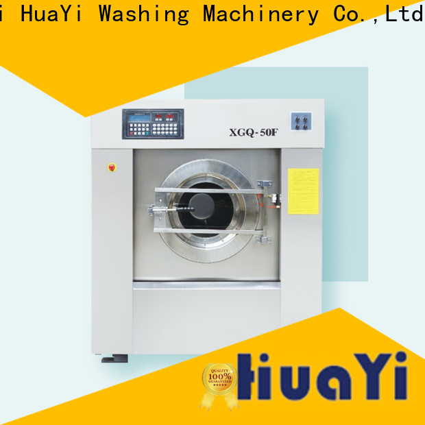 HuaYi automatic laundry equipment promotion for restaurant