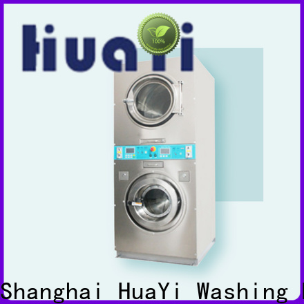 HuaYi professional coin washer and dryer promotion for shop