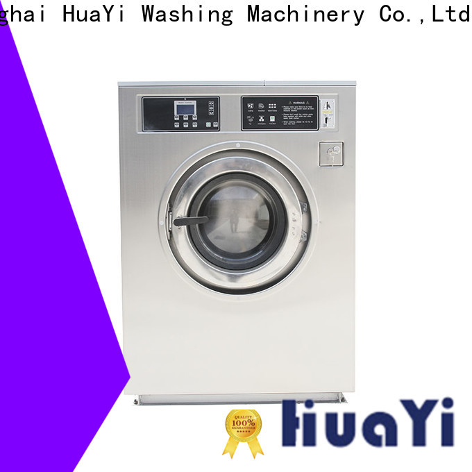 HuaYi coin laundry machine online for residential schools