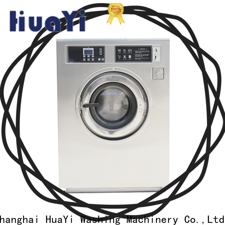 HuaYi professional coin washer and dryer supplier for hotels