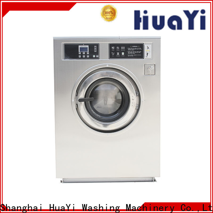 HuaYi professional commercial washer and dryer supplier for shop