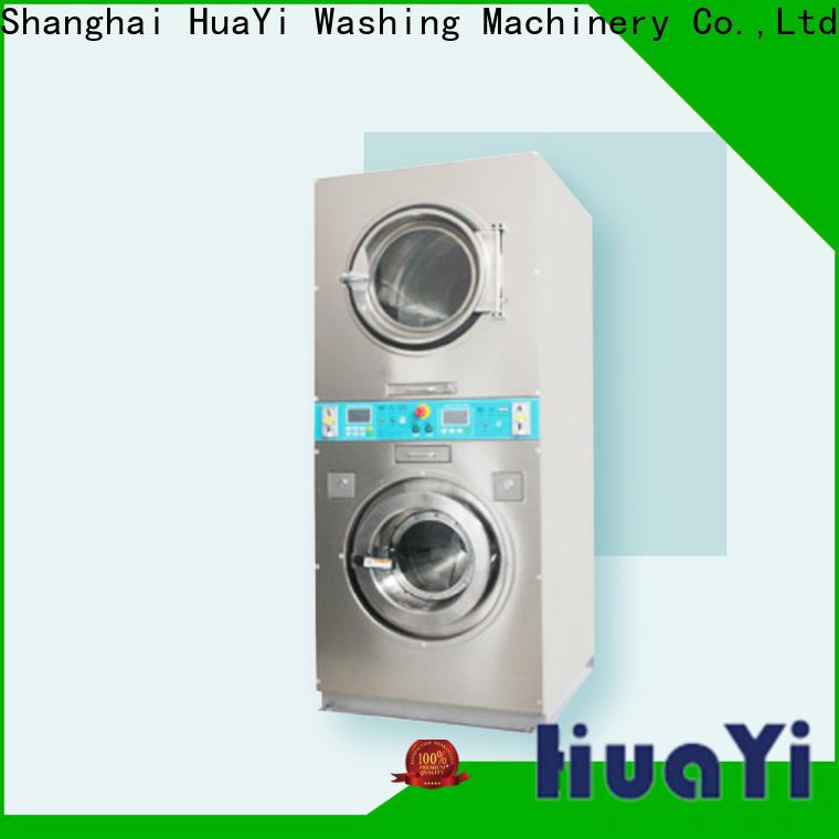 HuaYi coin washing machine online for social welfare homes