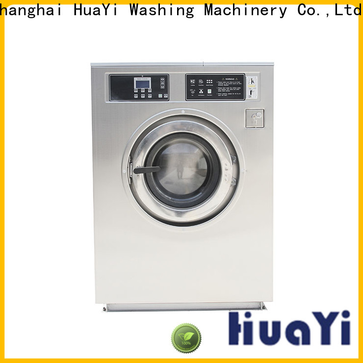 HuaYi high efficiency commercial washer and dryer promotion for hotels