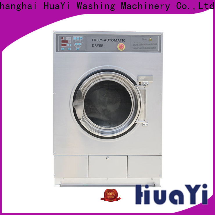 HuaYi professional washing machine with dryer online for social welfare homes