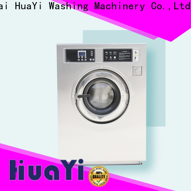 HuaYi automatic commercial washing machine promotion for military units