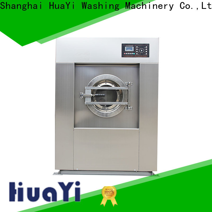 HuaYi automatic new washing machine directly sale for hotel