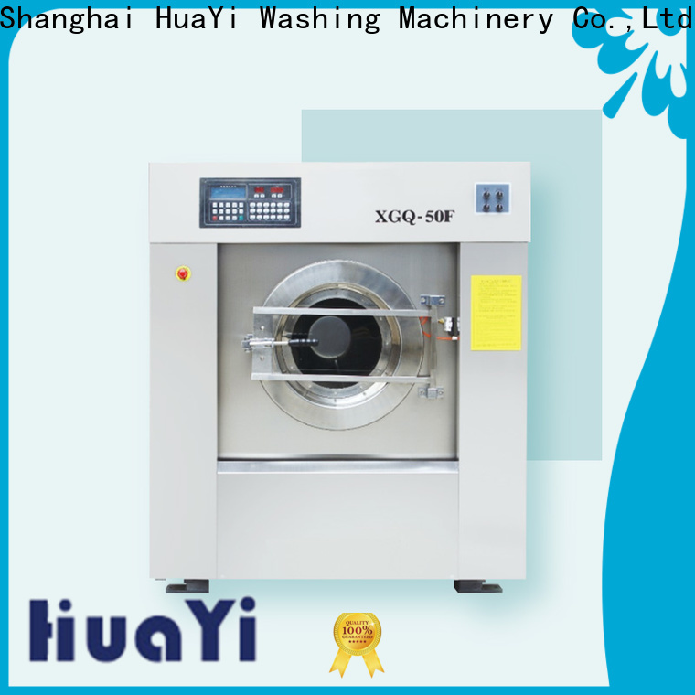 industrial washing extractor supplier for hotel