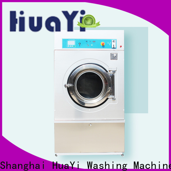 safe laundry equipment customized for shop