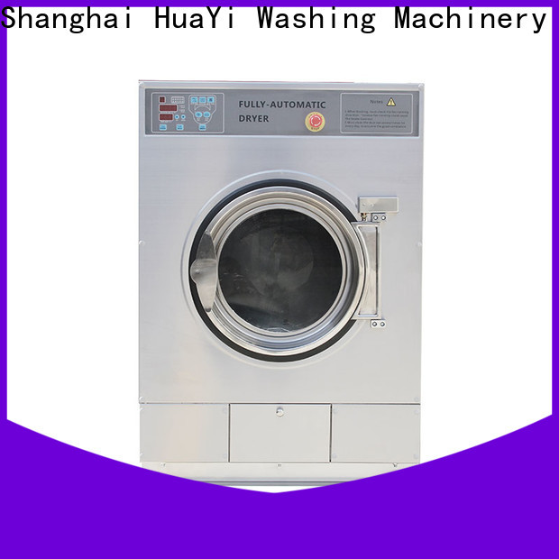 HuaYi industrial washer and dryer supplier for residential schools