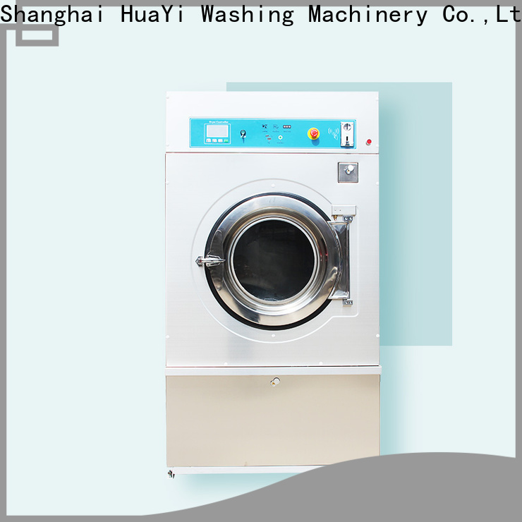 HuaYi dryers for sale customized for school