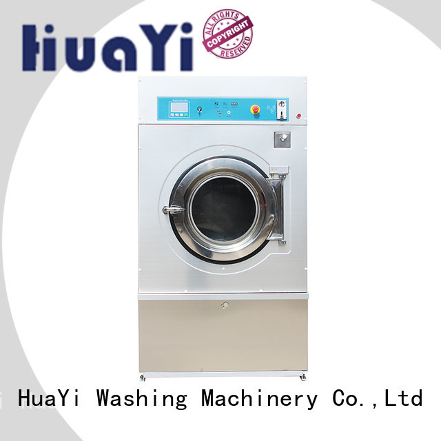 HuaYi coin operated washing machine promotion for residential schools