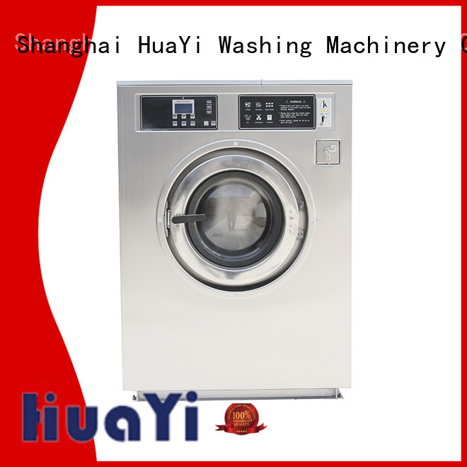 washing machine and dryer for residential schools HuaYi