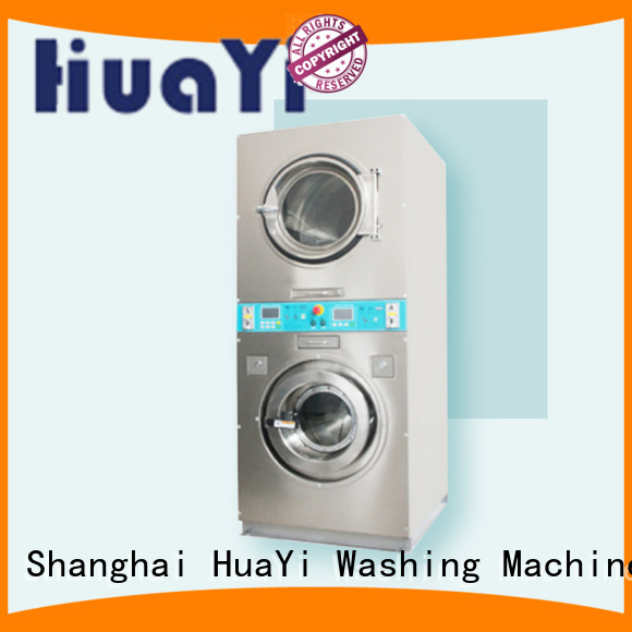 HuaYi washing machine with dryer promotion for hotels