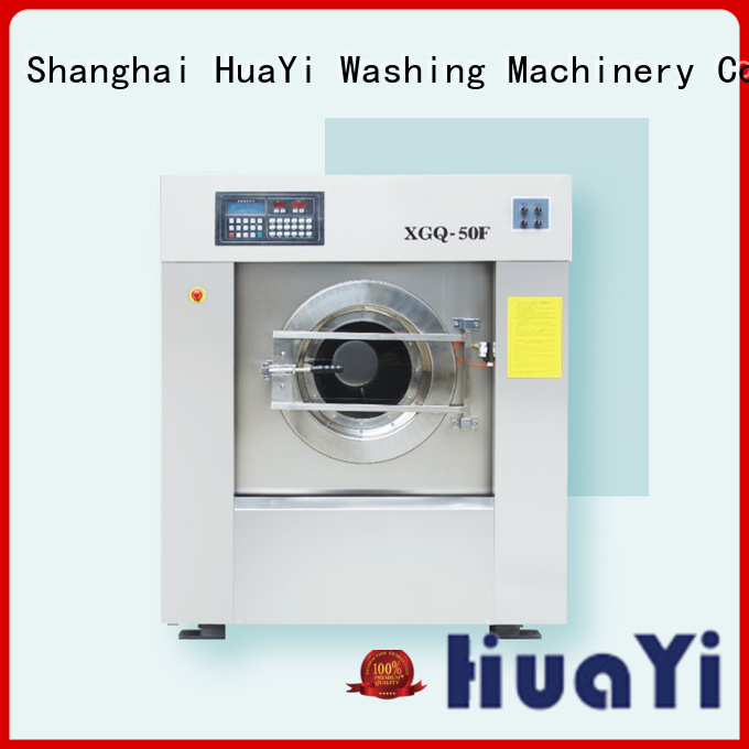 HuaYi low noise commercial laundry machine directly sale for military units