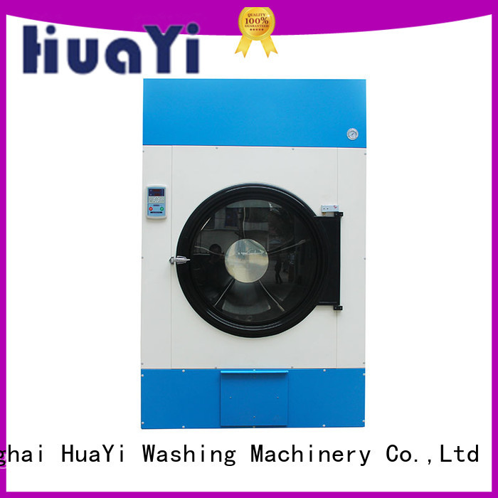 HuaYi corrosion resistance laundry dryer for hospital