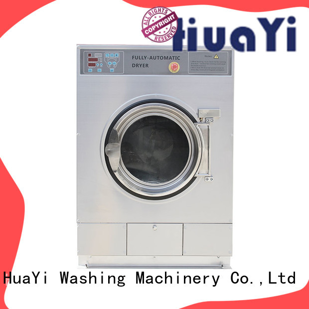 HuaYi coin washing machine promotion for residential schools
