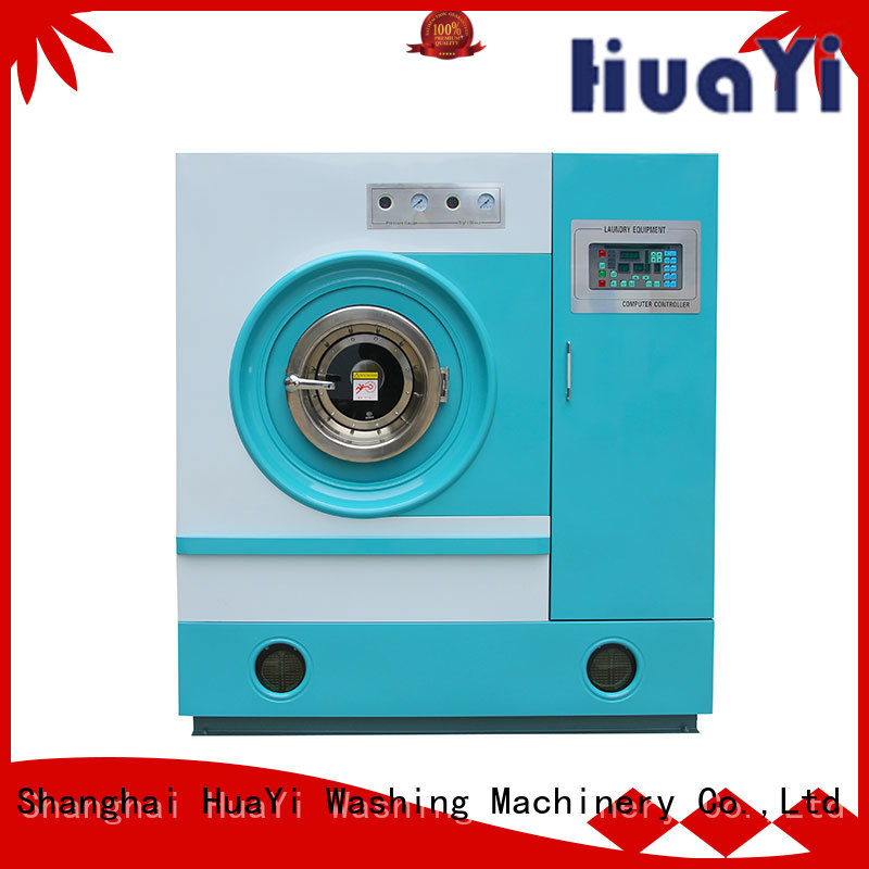 HuaYi dry cleaning washing machine manufacturer for hotel