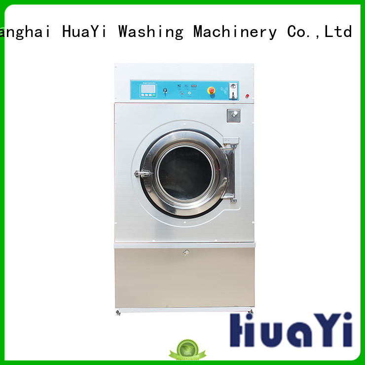 coin operated washer and dryer for sale for social welfare homes HuaYi