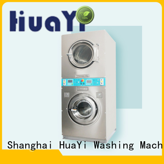 HuaYi high efficiency coin operated washing machine supplier for baths