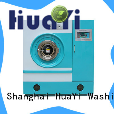 HuaYi dry cleaning machine wholesale for hotel