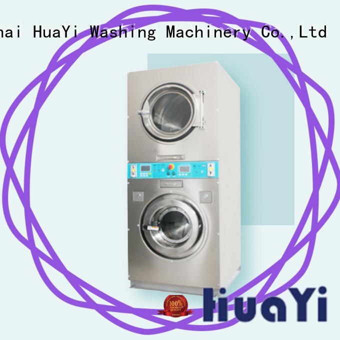 HuaYi coin operated washer online for social welfare homes
