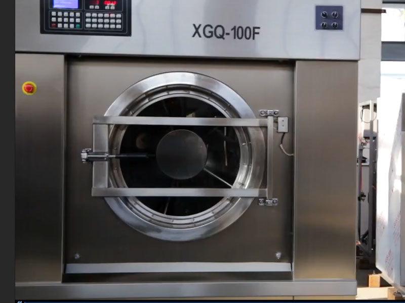 video of Washing machine
