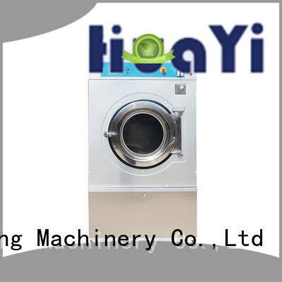 HuaYi professional commercial washer and dryer supplier for social welfare homes