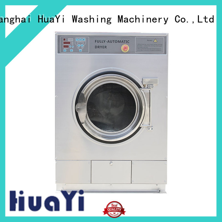 HuaYi high efficiency industrial washer and dryer promotion for residential schools