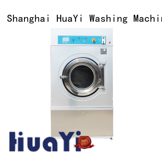 HuaYi industrial washer and dryer promotion for residential schools