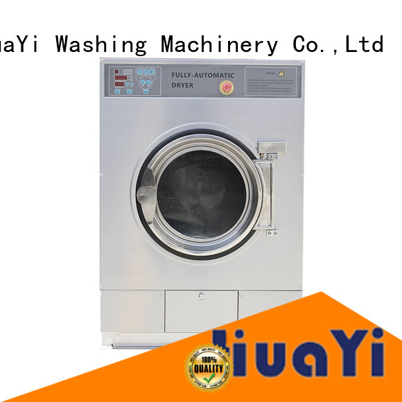 HuaYi high efficiency coin machine washer and dryer for social welfare homes
